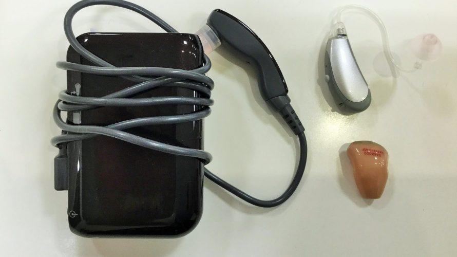 補聴器の種類 ―最適な補聴器を選ぶために―