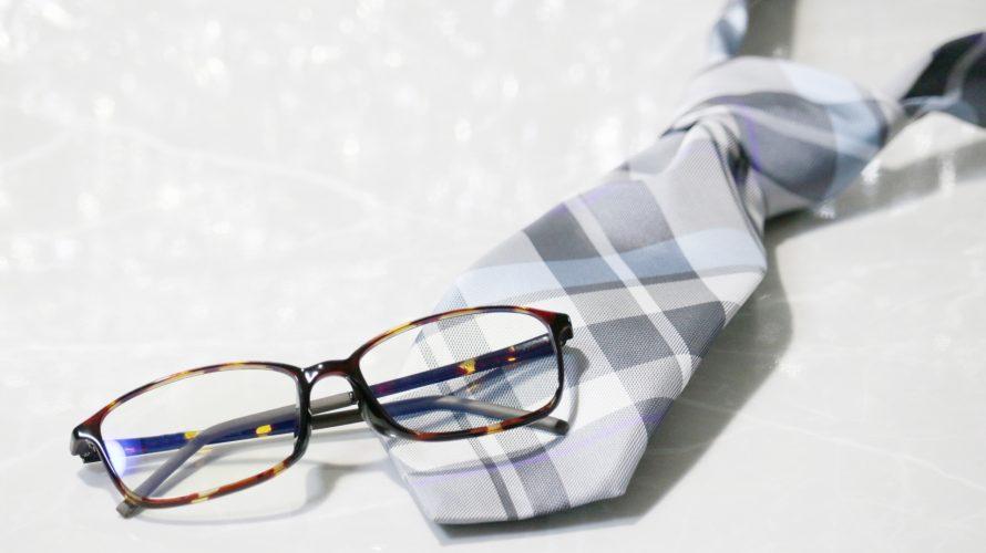 私の眼日記② ―小学生時代の眼科検査―