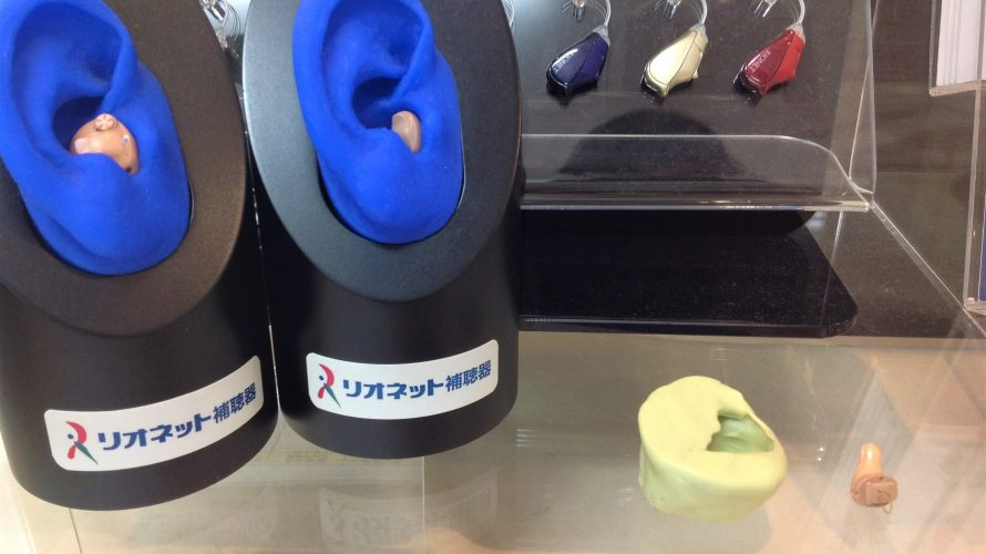補聴器あるある話