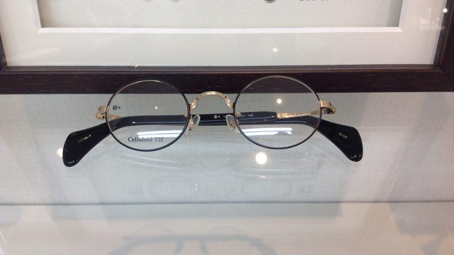 メガネのパーツ ―フロント―