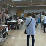 アイフェスタ2019 in 和歌山 ~視覚障害者総合福祉機器展示~