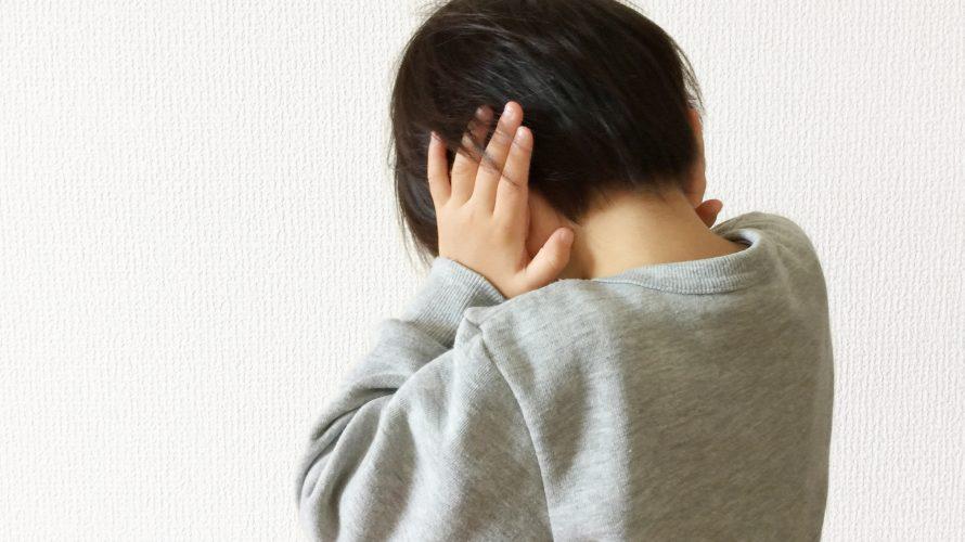 補聴器でうるさい音を抑え、聞きたい音を聞くために