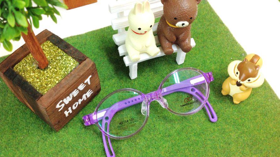 パープルカラーの子どもメガネ
