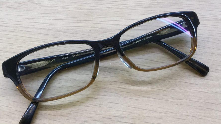 視力チェックって何をしているの?⑬ ~老眼鏡の使い分け~