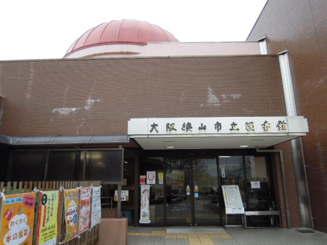 大阪狭山市立図書館でデイジー図書を体験