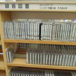 録音図書の蔵書~SFジャンルからの抜粋~